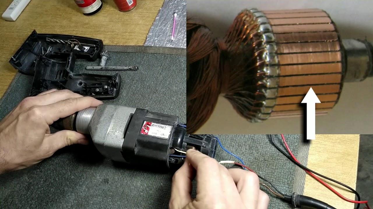 Почему искрят щётки на электродрели ИЭ 1505 БЭ Why spark brushes on electric drills