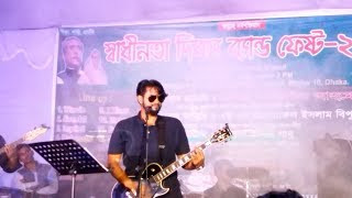 Beder Meye Josna || New Bangla Band Song || Bangla Band Live Concert