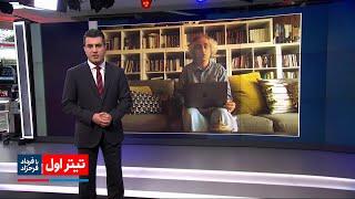 تیتر اول با فرداد فرحزاد: محسن نامجو و اتهام آزار جنسی به حداقل ۵ زن. اسناد و جزییات جدید