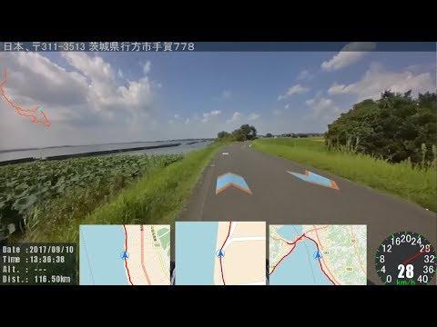 《自転車》9月つくばりんりんロード→霞ヶ浦一周 part3