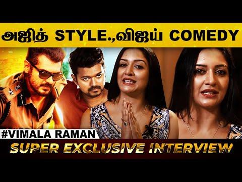 ப்பா.. இந்த கேள்வியை எப்பவும் கேட்பீர்களா - Exclusive Interview With Vimala Raman...!   PUB GOA   HD