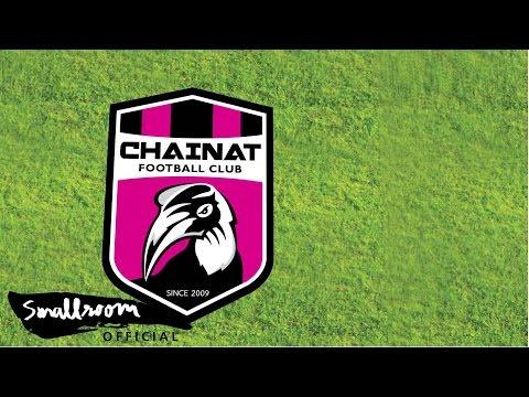 กราวกีฬา - CHAINAT FC