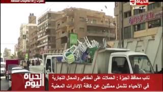 فيديو.. محافظة الجيزة: عقوبة المقاهي المخالفة تصل للحبس
