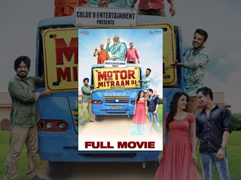 Motor Mitraan Di (Full Movie) | Yograj...