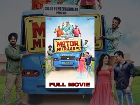 Motor Mitraan Di (Full Movie) | Yograj...
