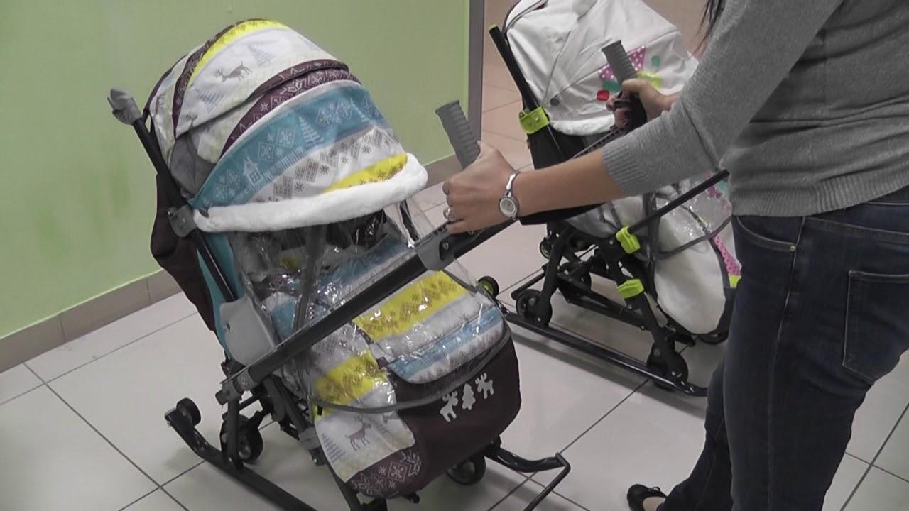 Санки коляска детям для прогулок по снегу зимой - YouTube