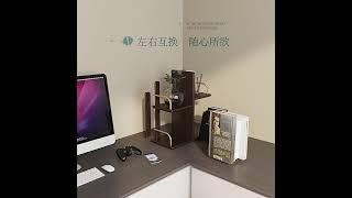 북유럽 책장 책상 위 책꽂이 선반 정리대 진열대 화분