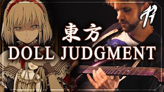 Download lagu DOLL JUDGMENT (Alice's Theme) || Metal Cover by RichaadEB
