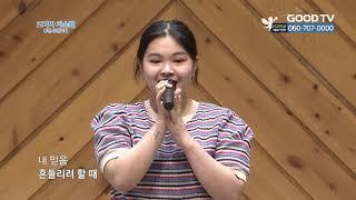 [코리아가스펠] 부천수정교회