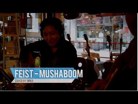 Feist Mushaboom - ( 레슨생 은지 ) - 신촌 기타 레슨