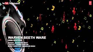 Official : Warven Seeth Ware Full (HD) Song | T-Series Kashmiri Music | Manzoor Shah
