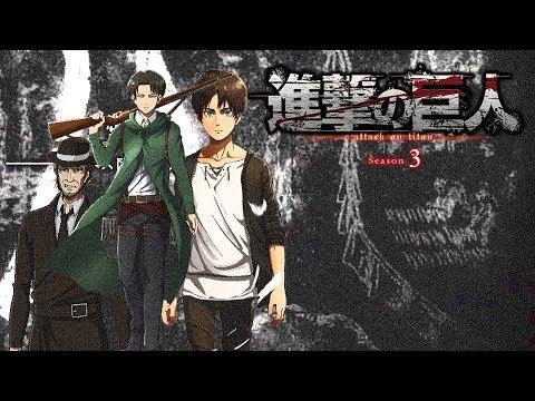 ¡¡POR FIN!! SHINGEKI NO KYOJIN SEASON 3 ADELANTO (ANÁLISIS)