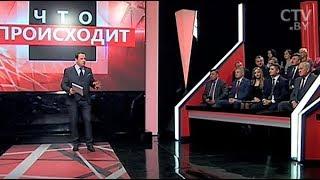 Дорожный сбор в Беларуси: «Что происходит»