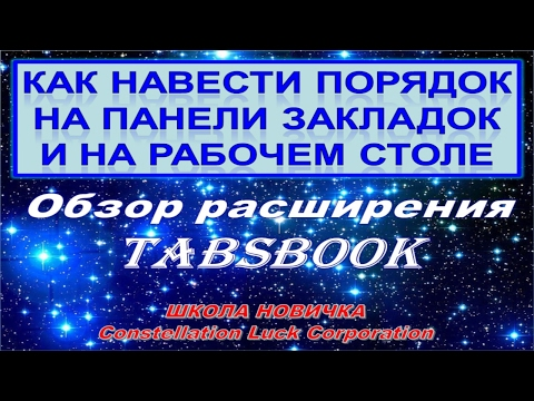 Вакансии (разовая) в регионе: москва - Trovit