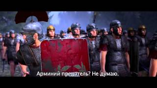 Total War: Rome 2 — Битва в Тевтобургском лесу! На русском