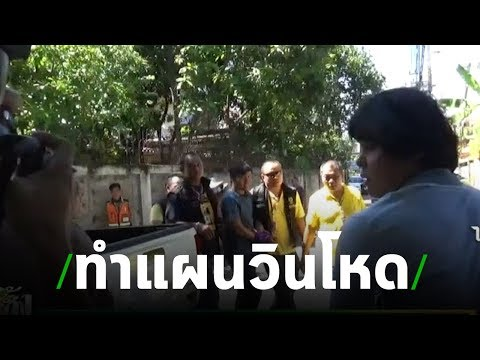 มือยิงวิน จยย.ย่านรัชดาฯ นอนคุก   17-07-62   ข่าวเช้าไทยรัฐ