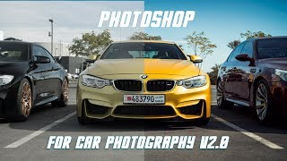 Car Photography Photoshop Tutorial - Make it stand out!