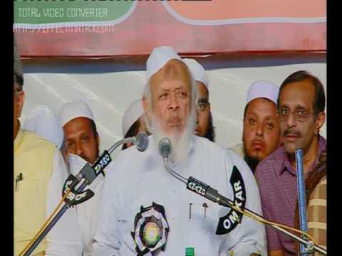 Download 2017 Part 6 NATIONAL INTEGRATION CONFERENCE JAMIAT ULAMA -E- MYSORE ( MOULANA SYED ARSHAD MADANI )