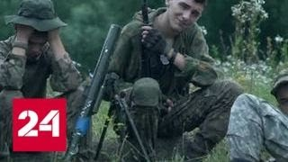 """Убивать нелюдей: детский лагерь """"Азовец"""" шокировал журналистов из США - Россия 24"""