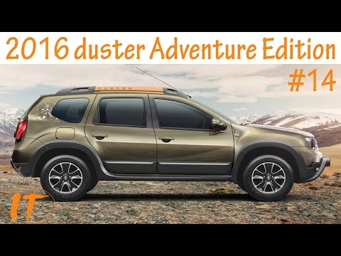 renault-launches-2016-duster's-adventure-edition-at-rs-9.64-lakh-ll-specification-&-review-ll