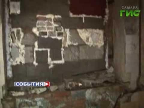 Разрушается дом