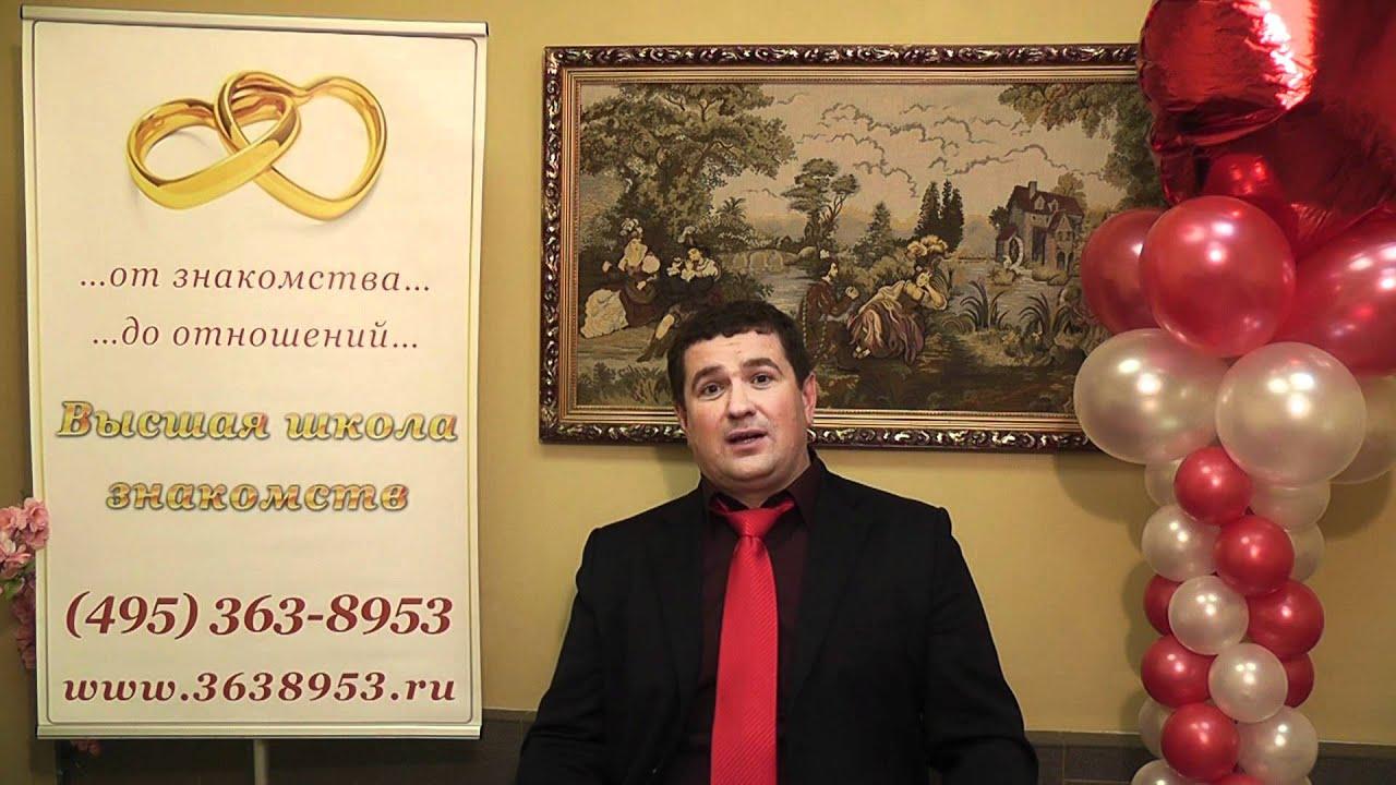 клуб знакомств ресторация в москве