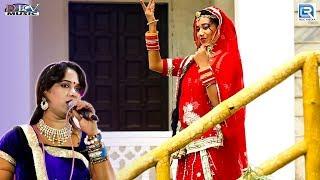 Neelu Rangili की आवाज में देवनारायण का सुपरहिट सांग नारायण साडू ने मिलग्या   RDC Rajasthani Song