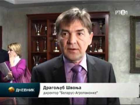 "Somborski akumulatori za ""Belarus"""