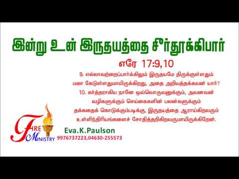 fireministry 29-3-2018 Today real good news
