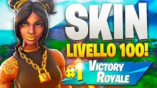 WIN with the PASS SKIN FINALE! Stagione 8 Fortnite ITA!