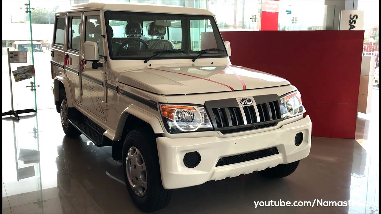 Mahindra Bolero ZLX 2017 | Real-life review - YouTube