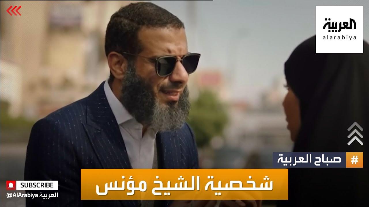 صباح العربية | محمد فراج: كل فريق-لعبة نيوتن- تفوق على نفسه  - نشر قبل 3 ساعة