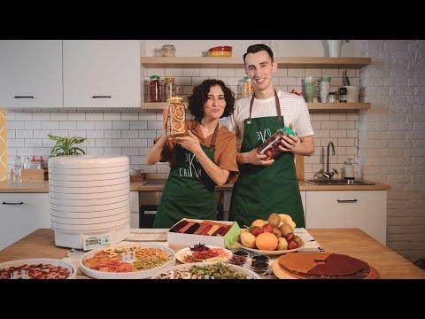 10 причин купить сушилку (дегидратор) для овощей и фруктов