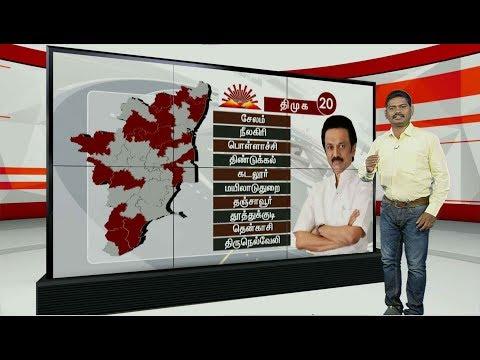 திமுக கூட்டணி தொகுதி பங்கீடும்... பின்னணியும்... #DMK #ADMK #Tamilnews