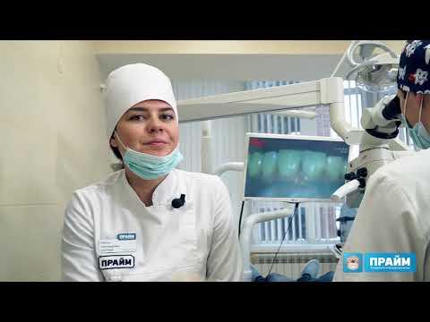 Медицинская сестра в клиниках Прайм-стоматология