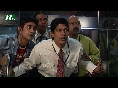 Romijer Ayna (Bangla Natok)   Srabonti Dutta Tinni, Pran Roy   Episode 17 l Drama & Telefilm
