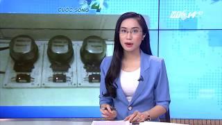 VTC14 | Giá điện chính thức tăng lên 1.720,65 đồng/kwh từ hôm nay