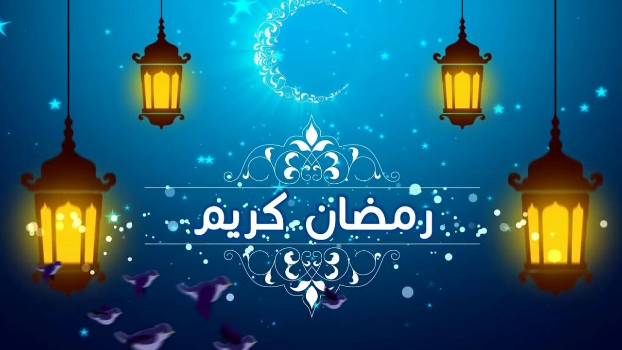 تهنئة بمناسبة حلول شهر رمضان المبارك 2021 Youtube