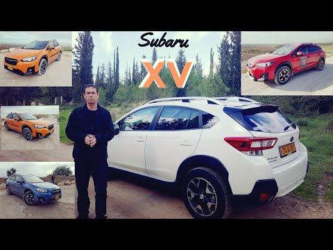 סובארו XV מודל 2018 - חוות דעת |   Subaru XV
