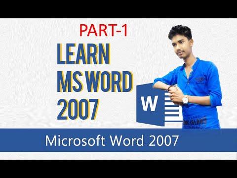 Microsoft word 2007  Part 1 in hindi !!  Define Home Tab !!! thumbnail