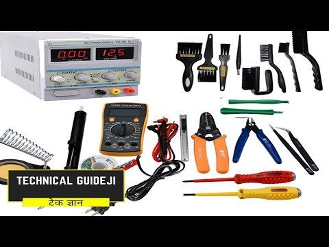 Mobile Phone Repairing Tools | Mobile Repairing Tools Name List | Mobile Phone Repairing Tutorial