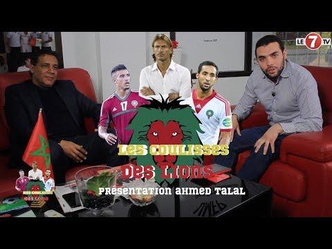 Mustapha El Haddaoui revient sur les joueurs marocains qui pourraient être sélectionné pour la CDM