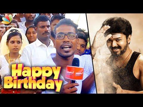 സമൂഹത്തിനു  മാതൃകയായി വിജയ് ഫാൻസ് | Vijay Birthday - Fans conduct marriage | Mersal first look thumbnail