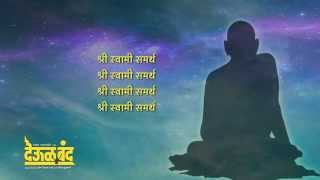 Deool Band - Lyrics Song of Shri Swami Samarth