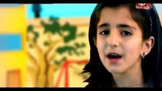 Arabic Song  For Kids