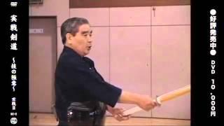 実戦剣道 ~技の極意~ 指導・解説 千葉 仁 DVDデモ