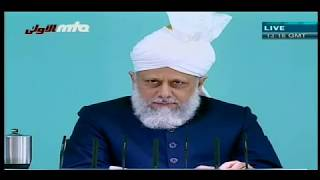 Friday Sermon 4 December 2009 (Urdu)