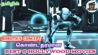 Best 5 Robotics Related Hollywood Movies/Part -1/Tamil Review/Hollywood Freak