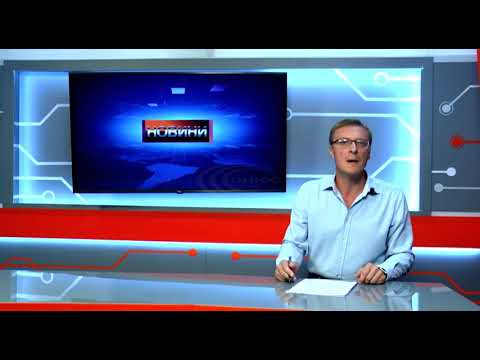 Телебачення Слов'янська – С-плюс: Протягом 13 серпня на Донеччині виявили ще сімох хворих: чотирьох у Вугледарі та трьох у Маріуполі.