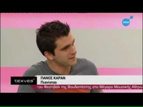 Panos Karan interview on Greek TV (ERT Digital)